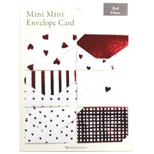 【ネコポス便対応可能商品】Mini Mini Envelope Card ミニミニエンベロープカード(ミニ封筒型メッセージカード) レッド グリーティングライフ<Greeting Life Inc.> AT-7 ギフト クリスマス