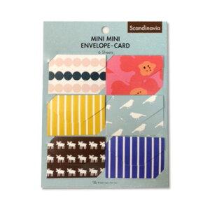 【ネコポス便対応可能商品】 Mini Mini Envelope Card  ミニミニエンベロープカード [スカンジナビア] ミニ封筒型メッセージカード  グリーティングライフ<Greeting Life Inc.> HT-18