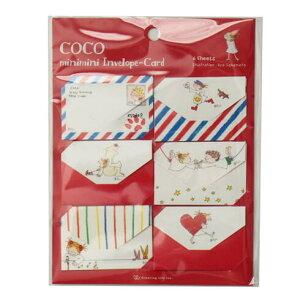 【ネコポス便対応可能商品】 Mini Mini Envelope Card  ミニミニエンベロープカード(ミニ封筒型メッセージカード) ココちゃん  グリーティングライフ<Greeting Life Inc.> RY-238