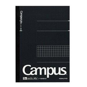 【ネコポス便対応可能商品】キャンパスノート方眼罫 5mm罫 3号(A5サイズ) コクヨ ノ−104S5−D