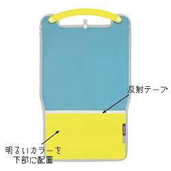 ティットポイカランドセル用レインカバー[全4色]コクヨ10-LSK-RC100-*【ネコポス可】