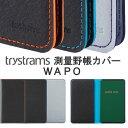 trystrams《トライストラムス》 測量野帳カバー WAPO [全3色]  コクヨ 10-THF-KN08*** 【ネコポス可】