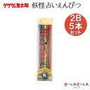 楽天市場 商品から選ぶ 筆記具 鉛筆 蛍光ペン 倉敷文具rukaruka