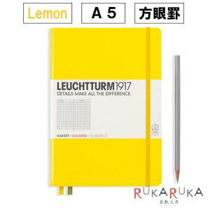 ≪方眼≫ LEUCHTTURM1917(ロイヒトトゥルム) ノートミディアムサイズ A5 Squared(方眼)Lemon(レモン) 1896-344799 【ネコポス可】ギフト お祝い 新社会人 こだわり 母の日 父の日 万年筆 シン
