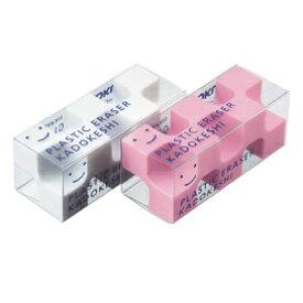 消しゴム〈カドケシプチ〉 コクヨ ケシ−U750−2