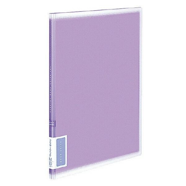クリヤーブック コロレー固定式A4縦20枚ポケット パープル/紫 コクヨ ラ-V20V