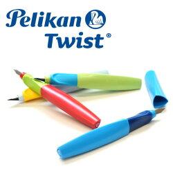 【ネコポス便対応可能商品】ペリカン万年筆Twist〔ツイスト〕全4色ペン先F〔細字〕ペリカン/Pelikan102-TWIST***/***FP-R