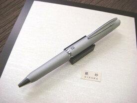 FUMI RAKU(ふみ楽) ジャパニーズカラー 銀砂 GINSHAパイロット【PILOT】 BFU-5SR-GIN