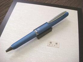 FUMI RAKU(ふみ楽) ジャパニーズカラー 瑠璃 RURIパイロット【PILOT】 BFU-5SR-RU