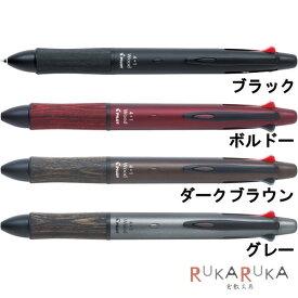 多機能ボールペン 4+1 WOOD《フォープラスワン ウッド》 [全4色] ボールペン(0.7ミリ)4色+シャプペン(0.5ミリ) パイロット 140-BKHFW-2SR 【ネコポス可】 木製 高級感 アクロインキ搭載 ビジネス カッコいい 大人