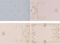 100枚レターブック[西洋の美しい花]パイインターナショナル1745-5037【ネコポス可】便箋ヨーロッパボタニカルアート