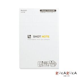 【ネコポス便対応可能商品】 ショットノート SHOT NOTE サイズ【M】154×102mm 白 キングジム 9101
