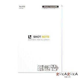 【ネコポス便対応可能商品】 ショットノート SHOT NOTE サイズ【L】214×146mm 白 キングジム 9102