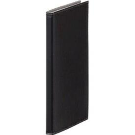 【1冊のみネコポス便対応可能商品】 レザフェス カードホルダー 黒(クロ) キングジム 1911LFクロ