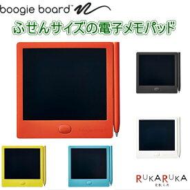 電子メモパッド「ブギーボード」 Boogie Board 全5色 キングジム 20-BB-12** 【ネコポス便可】 超軽量 ふせん 一言 伝言 マグネット スタイラス 電池式 すぐ消せる 個人情報 手軽 ビジネス プライベート 便利 コミュニケーション