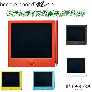 電子メモパッド「ブギーボード」 Boogie Board 全5色 キングジム 20-BB-12** 【ネコポス便可】 超軽量 ふせん 一言 伝言 マグネット スタイラス 電池式 すぐ消せる 個人情報 手軽 ビジネス プライベ