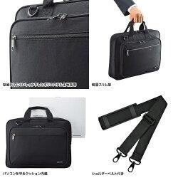 ビジネスバッグPCキャリングバッグ黒(ブラック)サンワサプライBAG-U52BK2*ネコポス便不可*