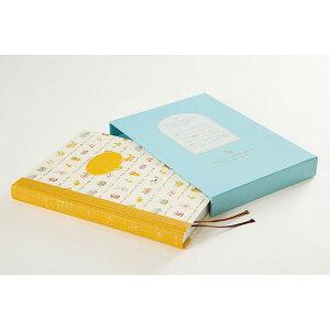 育児日記 3年連用 すくすく水色 デザインフィル/ミドリ 12191006【ネコポス可】