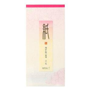 越前透かし [越前和紙] 一筆箋 【春】 透かし 桜景色柄ミドリ 28-89396