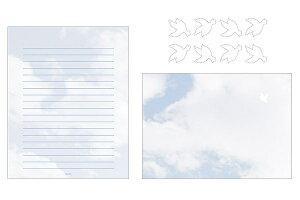 【ネコポス便対応可能商品】レターセット099 空色ノキモチ ミドリ 28-86099006