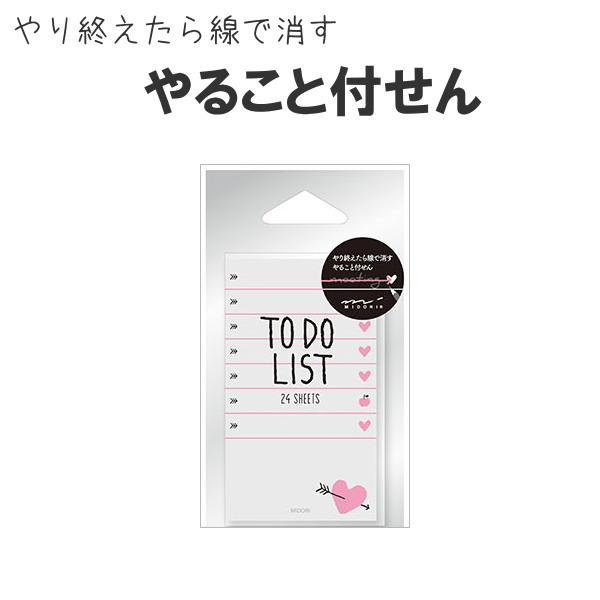 付せん紙 やること [ハート柄] ピンク ミドリ 28-11409