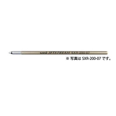 【ネコポス便対応可能商品】SXR20007.(三菱) JETSTREAM PRIME<ジェットストリーム プライム> 替芯 0.7mm 三菱鉛筆