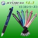 JETSTREAM<ジェットストリーム4&1> ★一部数量限定★ 4色ボールペン(0.38mm)+0.5mmシャープ 三菱鉛筆 30-MSXE51000.38 【ネコポス可】