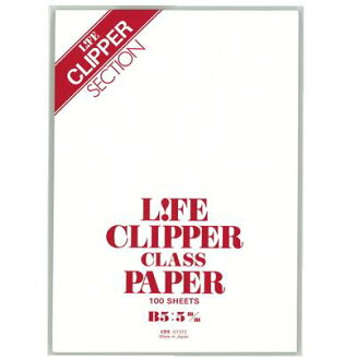 Stationery Clipper class paper life fountain pen fit LIFE by G1372