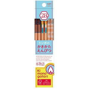【ネコポス便対応可能商品】かきかた鉛筆 F木物語 2B 水色 トンボ鉛筆 KB-KF01-2B