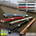 当店限定キャンペーン中 シャーボX プレミアム SHARBOX Premium TS10 複合ペン !芯は別売り! ゼブラ SB21-B-* 送料…