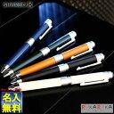当店限定キャンペーン中 シャーボX 革調(レザー) SHARBOX CL5 複合ペン !芯は別売りです! ゼブラ SB15-L ギフト …