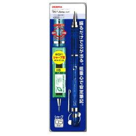 【ネコポス便対応可能商品】【数量限定シャープ芯付き!】 シャープペンシル テクトツゥーウェイライト<Tect 2way right> 芯径0.5mm シャープ芯付き ゼブラ P-MA42R