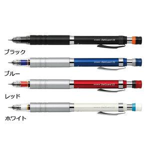 折れないシャープペン! DelGuardタイプLx [デルガードLx] 0.5ミリ 全4色 ゼブラ 40-P-MA86-**