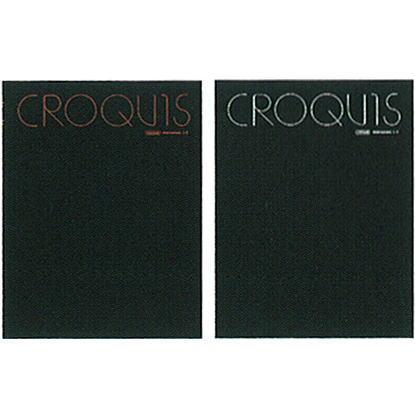 クロッキーブック(クリームコットン紙) 大(1冊) マルマン SL2