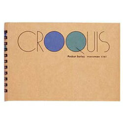 スケッチブック クロッキーブック ポケットサイズ(白クロッキー紙) ブルー/ライトブルーmaruman<マルマン> S161(1冊)