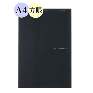 MNEMOSYNE【ニーモシネ】ノートパッド A4 NOTE PAD maruman(マルマン) N187A