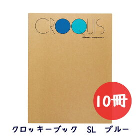 ≪セット販売≫スケッチブック クロッキーブック SL(大) ブルー/ライトブルー 10冊セット maruman<マルマン> 41-SL-02(マル)