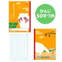 楽天市場 漢字ドリル 人気ランキング1位 売れ筋商品 キーワードランキング