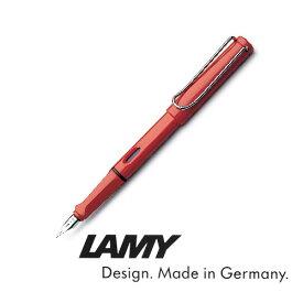 ■即納可能!■ ラミー<LAMY> サファリ/Safari 万年筆 レッド [極細・細字・中字] LAMY(ラミー) L16-**-R
