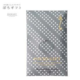ぽちギフト クロス グレー クリーナー マルアイ 82-PGF-10M 【ネコポス可】