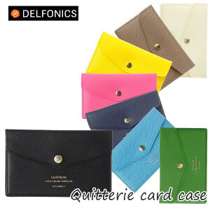 キトリ≪Quitterie≫ カードケース [全6色] デルフォニックス[DELFONICS]826-500223(旧品番QR01) 【ネコポス可】
