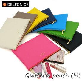 キトリ<Quitterie> ポーチ(M・B6サイズ) [全8色] デルフォニックス[DELFONICS] 826-500230(旧品番QR10)