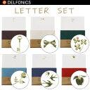 ポワンレターセット 便箋6枚・封筒3枚 [全6種類] デルフォニックス 826-500277-*** 【ネコポス可】