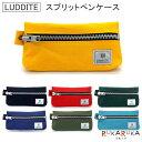 スプリットペンケース [全7色] ラダイト《Luddite》 1957-LDH-SPN-** 【ネコポス可】