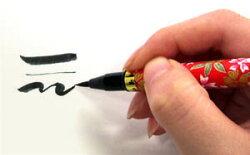 友禅和紙ペンケース(レザー風)+毛筆ペンセット桜(RD/赤)あかしや563-AW08S-RD【ネコポス可】