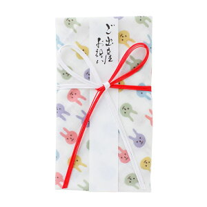 【ネコポス便対応可能商品】花結び ご祝儀袋/金封 スマイルうさぎ シエル SB-5050