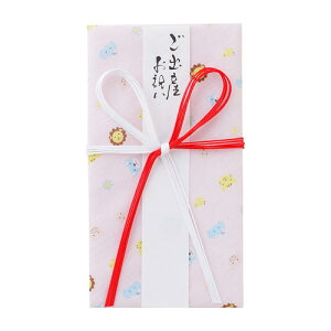 【ネコポス便対応可能商品】花結び ご祝儀袋/金封 すくすくどうぶつ ピンク シエル SB-5048