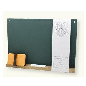 小さな黒板 緑(ミドリ) [黒板・黒板ふき・チョーク] 日本理化学工業 SB-GR