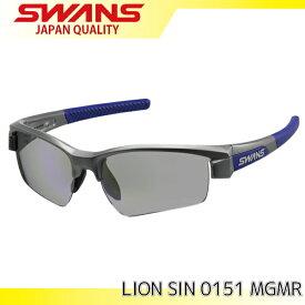 SWANS スポーツサングラス LION SIN 0151 MGMR 偏光レンズモデル
