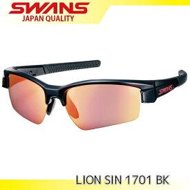 SWANS スポーツサングラス LION SIN 1701 BK ミラーレンズモデル